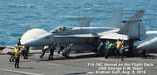 F/A18 Hornet on the flight deck - ALLOW IMAGES