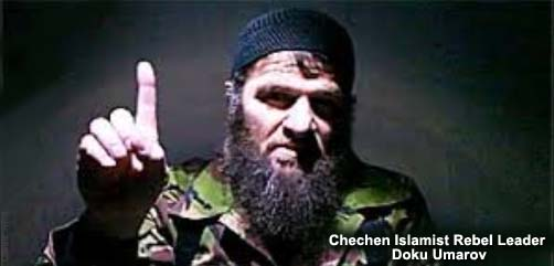 Photo of Chechen Islamist Rebel Leader Doku Umarov - ALLOW IMAGES