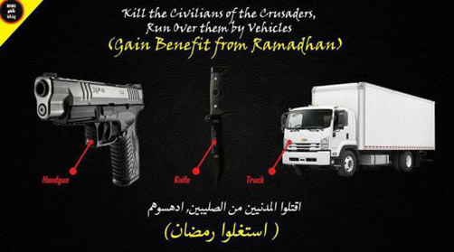 Islamic State Ramadan Motivaltional Poster -  ALLOW IMAGES