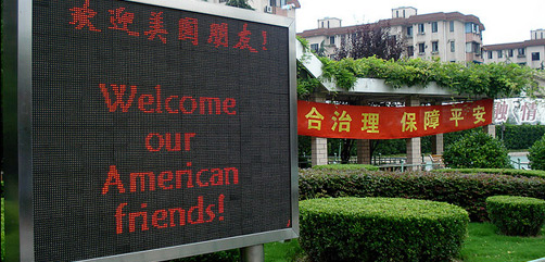 Chinese Welcome Sign - ALLOW IMAGES